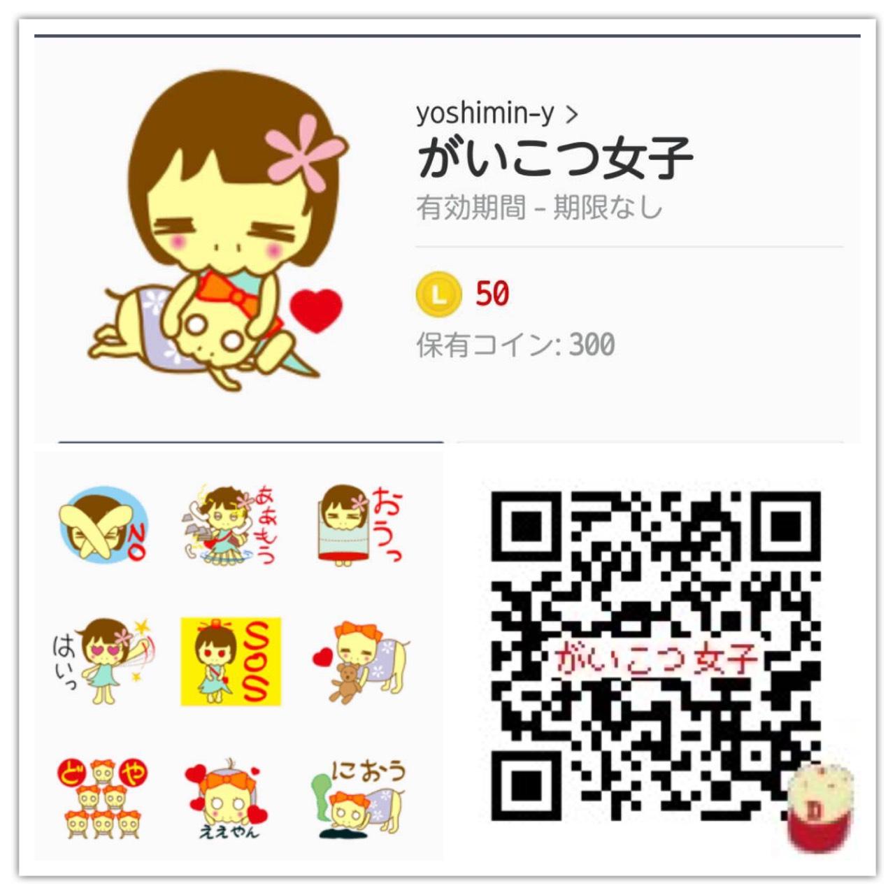 1479793955951.jpg