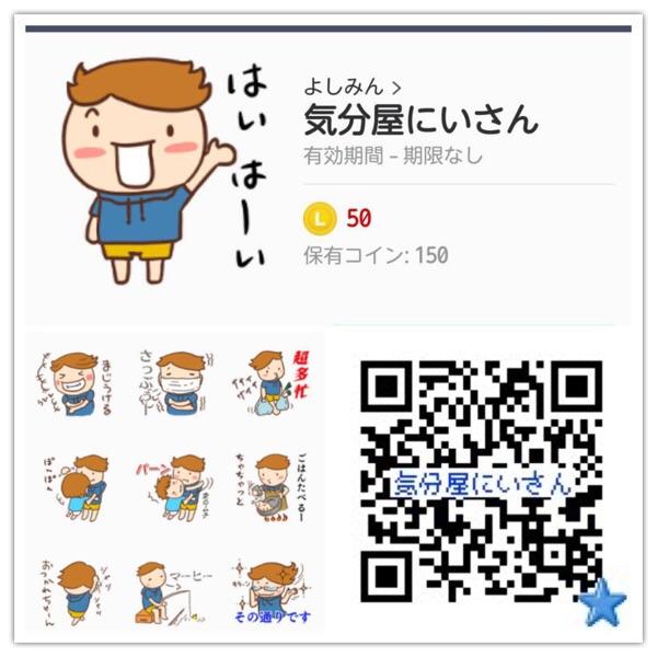にいさんQR.jpg
